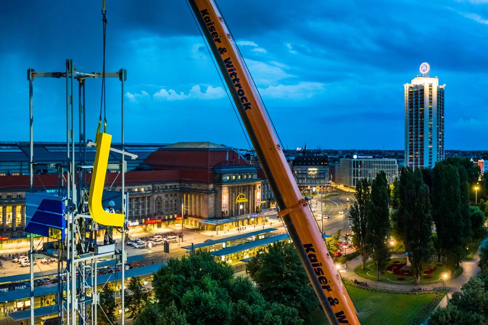 Logotausch Mobi Turm Panorama